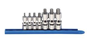 "GearWrench 7pc. 1/4"" & 3/8"" Drive Universal Metric Stubby Hex Socket Set"