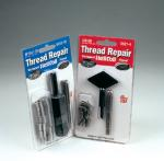 Heli-Coil 5521-4 Thread Repair Kit for 1/4-20T - 12 Inserts