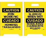 CAUTION SLIPPERY WHEN WET - BILINGUAL DOUBLE-SIDED FLOOR SIGN