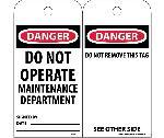 DANGER DO NOT OPERATE MAINTENANCE DEPARTMENT TAG_