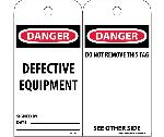 DANGER DEFECTIVE EQUIPMENT TAG