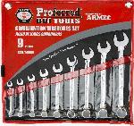 "Proferred  9 Pieces Combination Wrenches Set (1/4"" - 3/4"")"