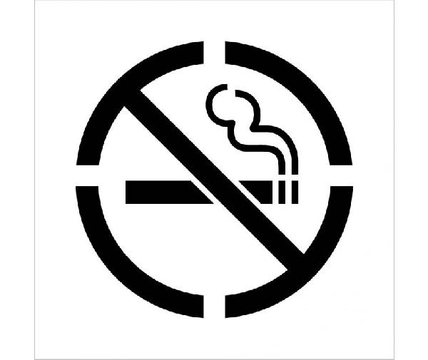 NO SMOKING SYMBOL PLANT MARKING STENCIL - Mutual Screw ...